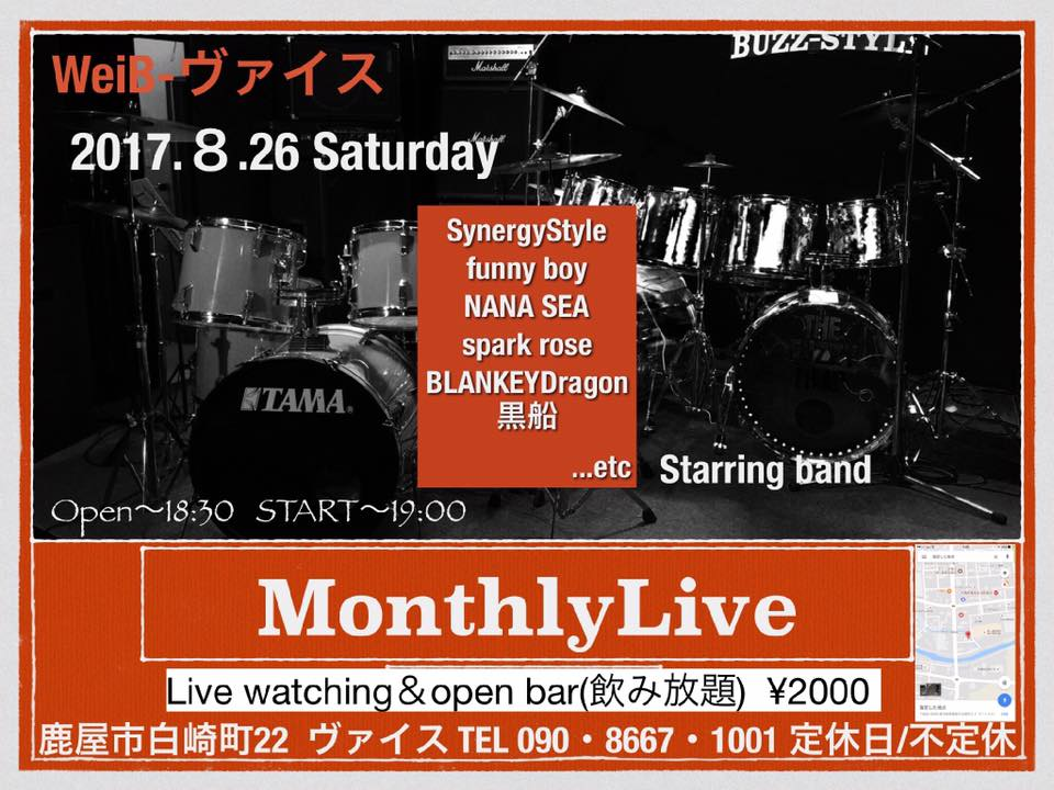 2017-08-26 Monthly Live @Weiβ